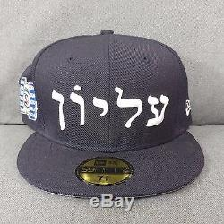 Supreme x New Era Hebrew Logo 59Fifty Fitted 7 5/8 Rare Navy Blue White Grey